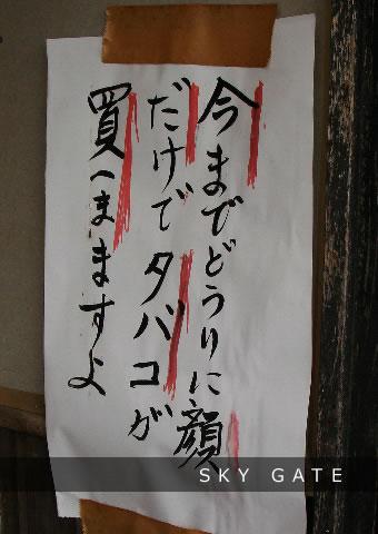 2012_09_26_2.jpg