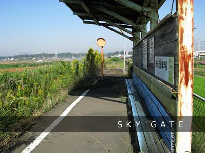 2012_10_18_11.jpg