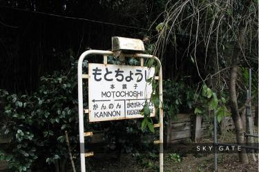 2012_10_8_22.jpg