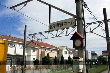 2012_10_8_7.jpg