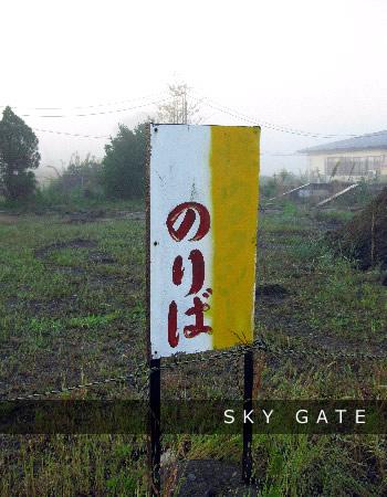 2012_12_08_3.jpg