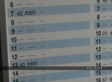 2012_12_21_7.jpg