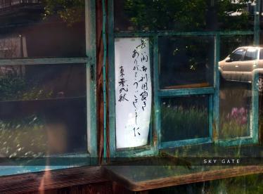 2012_12_23_5.jpg