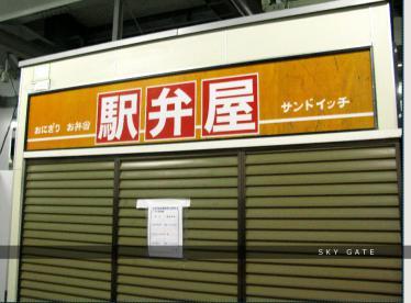 2012_12_31_4.jpg