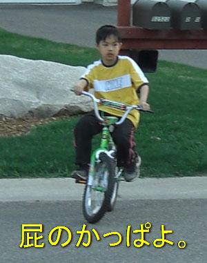 bike0421108.jpg