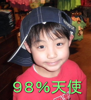 jack051910.jpg