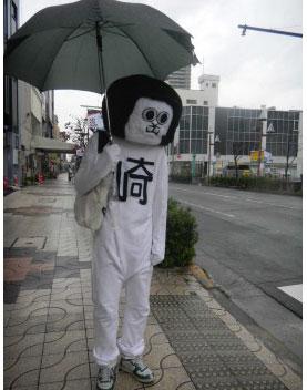 okazaemon.jpg