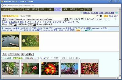 folder-img.jpg