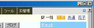 hide2.jpg