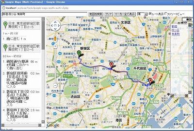 map-v3.jpg