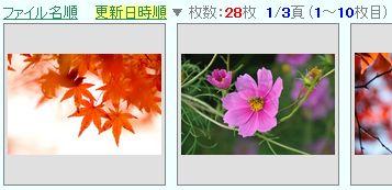 photo-desc.jpg