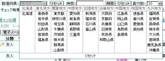 sel-menu1.jpg