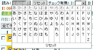 sel-menu2.jpg