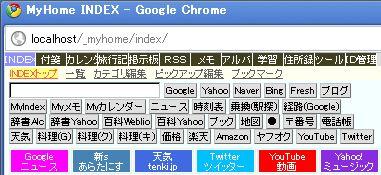 small-menu.jpg