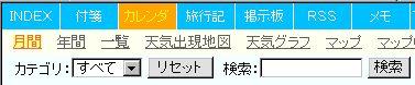 top-menu.jpg