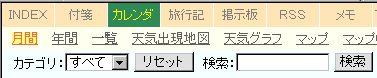 top-menu2.jpg