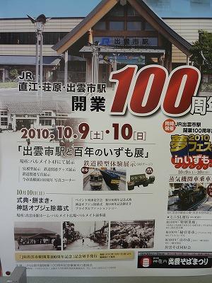 P1110914.jpg