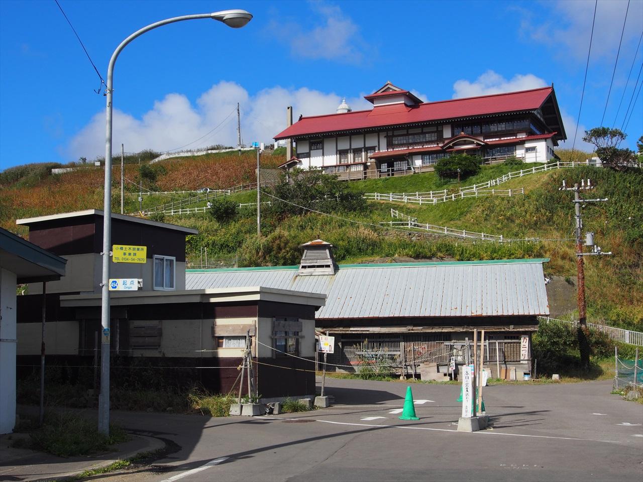 下から見上げた小樽市鰊御殿
