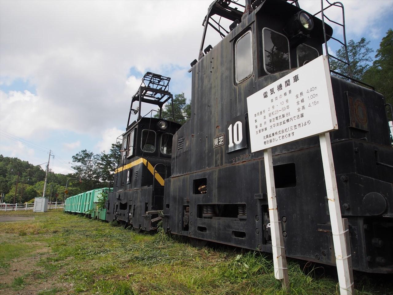 三笠鉄道村の駐車場に置かれた車両その2