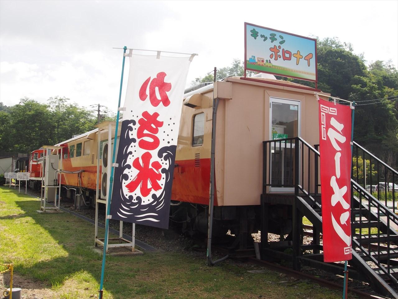 鉄道車両で出来たラーメン屋