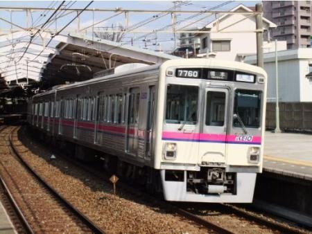 03・23 京王7000系縮小
