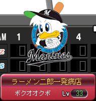 04・09 マ=クベさん1