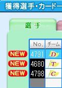 04・17 シルルレ 隠し