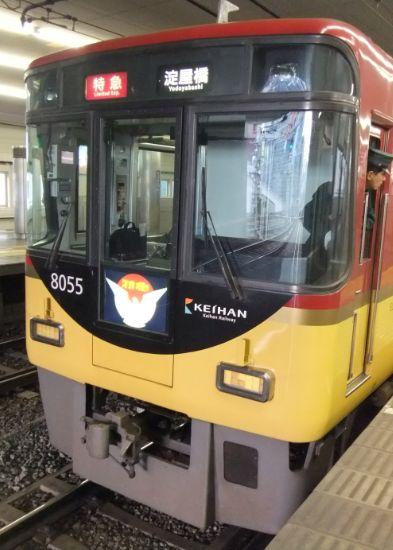 京橋駅8000系