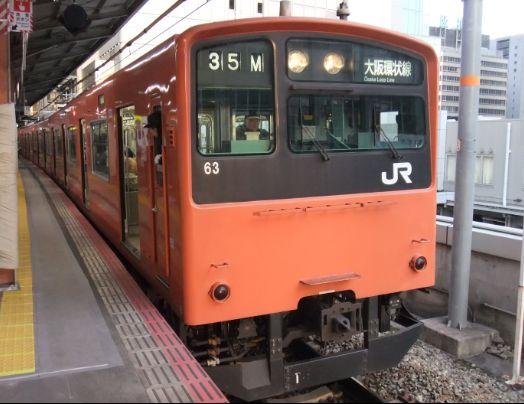 大阪環状201