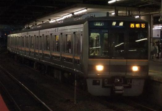 京都線207