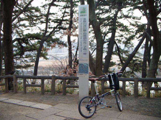 多摩川台公園自転車