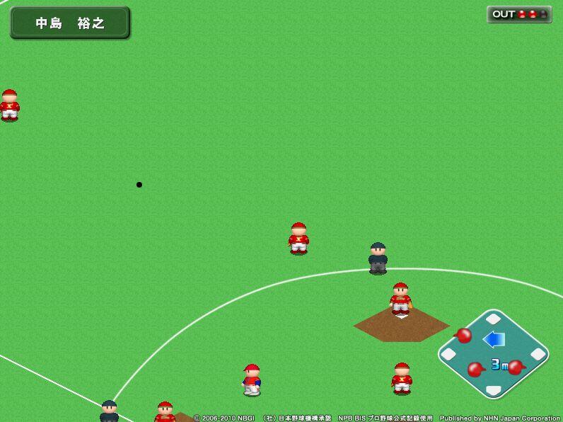 いい試合①9回打球
