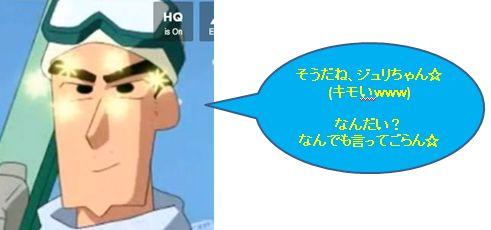 野原ひろし③