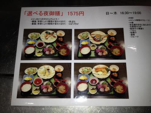 蜀咏悄_convert_20111207103239
