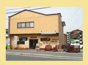 螟冶ヲウ・狙convert_20120118134750