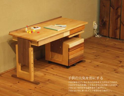 desk-puzzle-al_convert_20120104100115.jpg