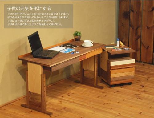 desk-puzzle-wa_convert_20120104100959.jpg