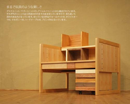 desk-tsumiki-al-2_convert_20120104100750.jpg