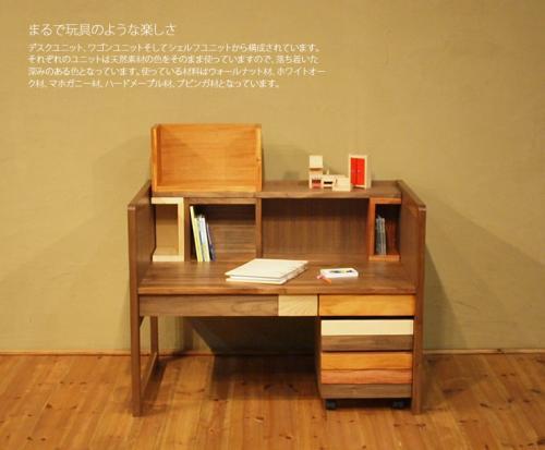 desk-tsumiki-wa-2_convert_20120104100327.jpg