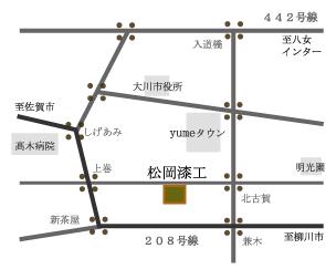 松岡漆工map