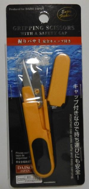 20131220fishing1.jpg