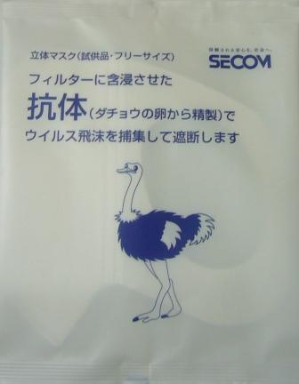 dacho_masuku.jpg