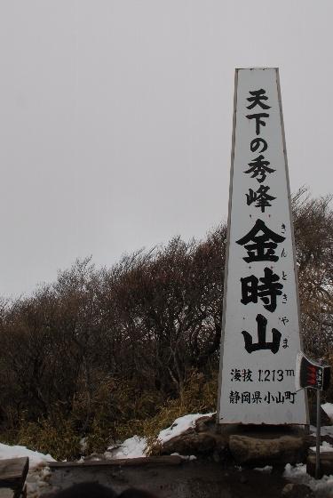 20100418-00.jpg