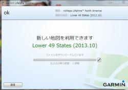 GARMIN UP MAP<strong>強調文</strong>