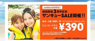 jet11.jpg