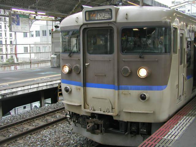 P6070070.jpg