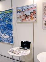 TCM沖縄ブース:デジオキ