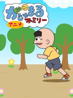 Flash待ち受け第1回:マンタ走る