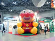東京国際アニメフェアでの写真
