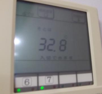 328.jpg